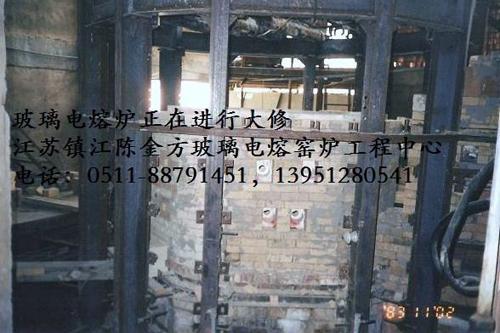 竞博电竞官网电熔炉进行大修系列