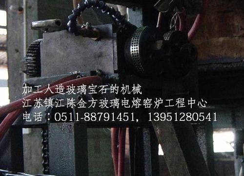 宝石竞博电竞官网--竞博电竞官网全电熔窑炉系列