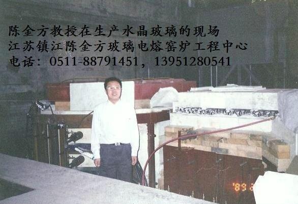 水晶竞博电竞官网--竞博电竞官网全电熔窑炉系列