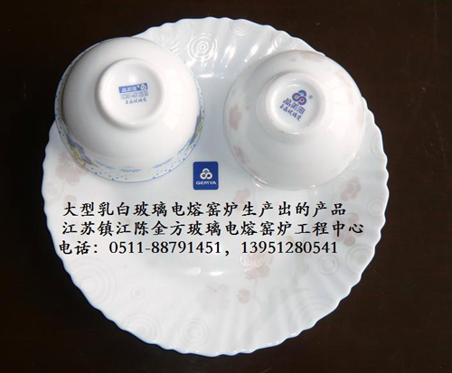 大型乳白竞博电竞官网--电熔窑炉系列