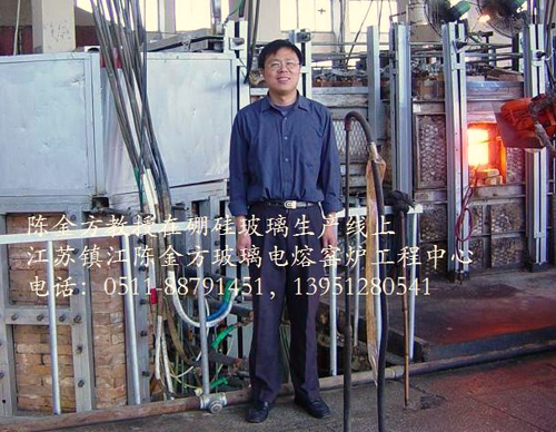 生产汽车灯片竞博电竞官网--电熔窑炉系列(高硼竞博电竞官网)