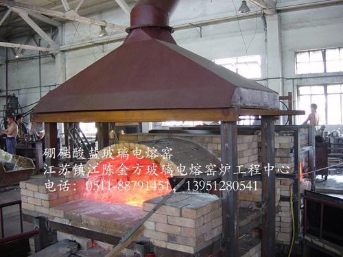 生产汽车灯片竞博电竞官网--电熔窑炉系列(低硼竞博电竞官网)