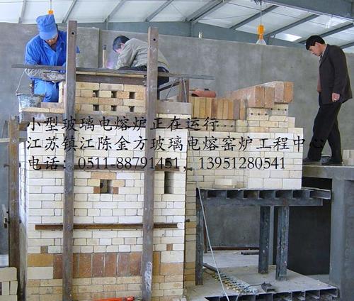 生产光电竞博电竞官网--竞博电竞官网电熔炉系列