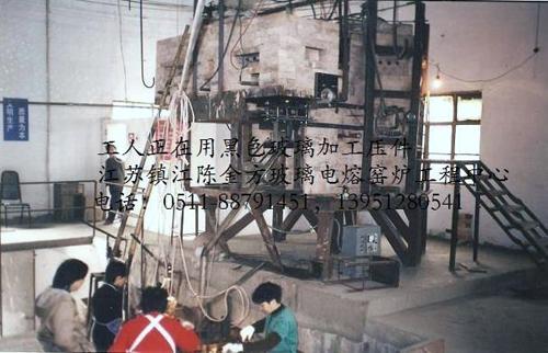 生产黑色竞博电竞官网压件--竞博电竞官网电熔炉系列