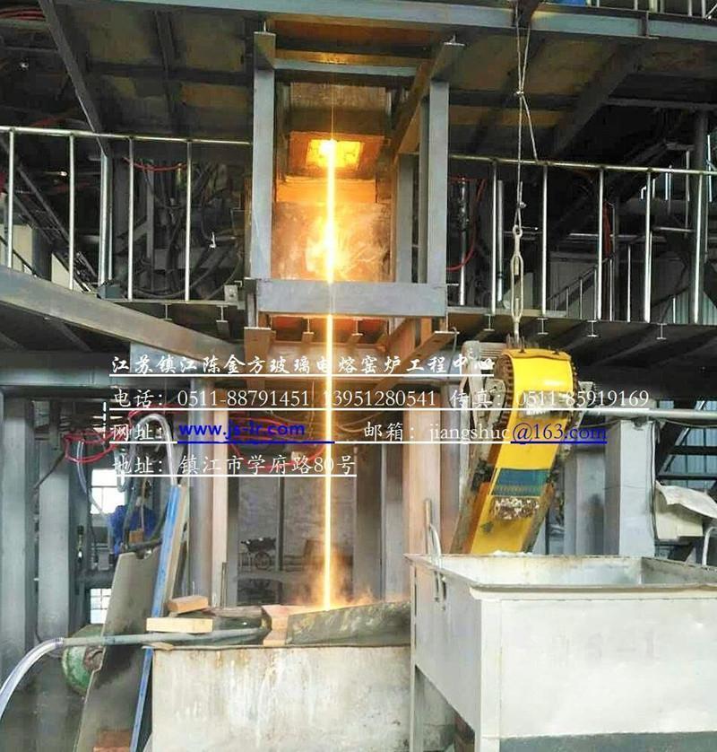 陶瓷熔块电熔炉正在滴料